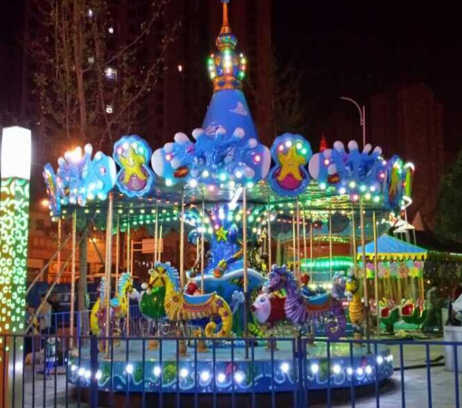 carousel  rides with ocean themed for sale cheap.jpg